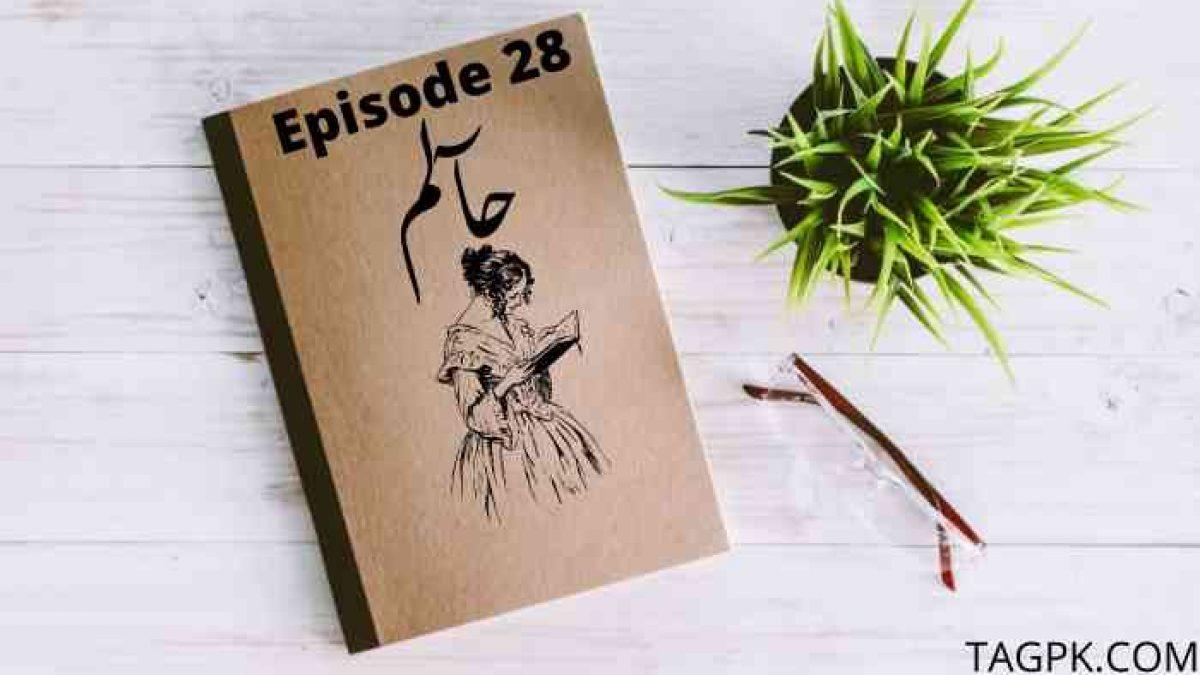 Haalim Episode 28 By Nimra Ahamad PDF Download Free