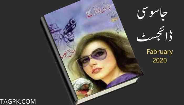 Jasoosi Digest February 2020 Free Download