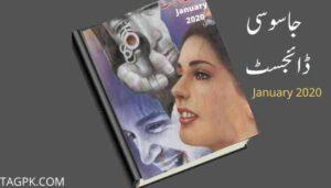 Jasoosi Digest January 2020 Free Download