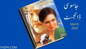 Jasoosi Digest March 2020 Free Download