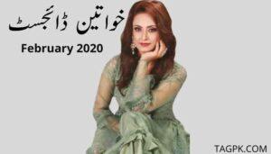 Khawateen Digest February 2020 Free Download