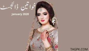 Khawateen Digest January 2020 Free Download