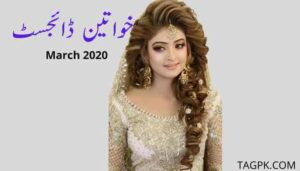 Khawateen Digest March 2020 Free Download