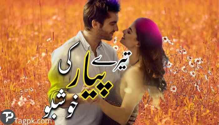 Tere Pyar Ki Khushboo Novel