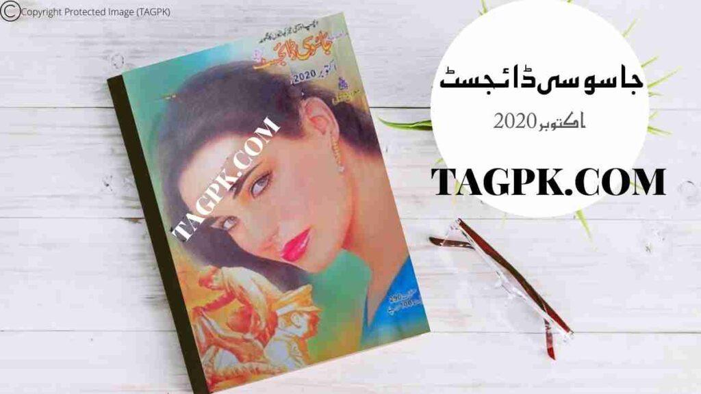 Jasoosi Digest October 2020