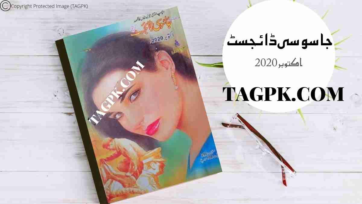 Jasoosi Digest October 2020 Read And Download