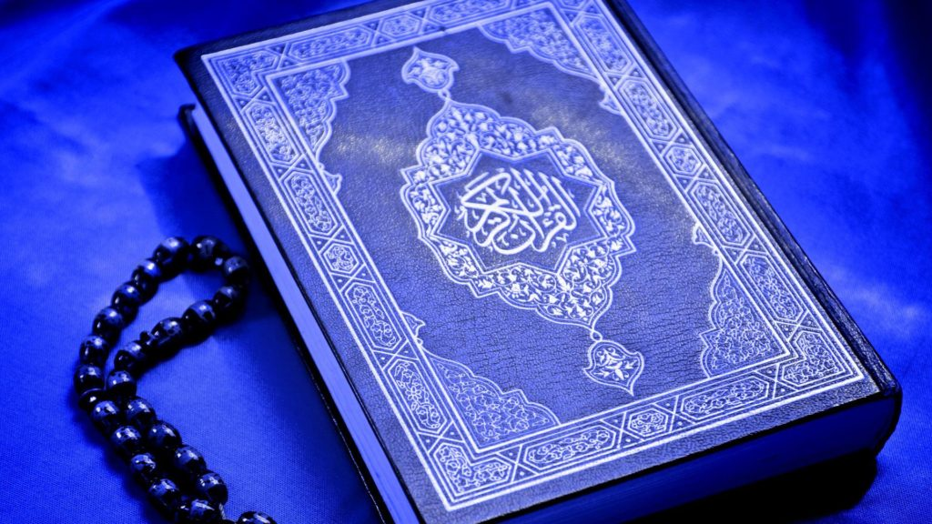 Holy Quran With Urdu Translation