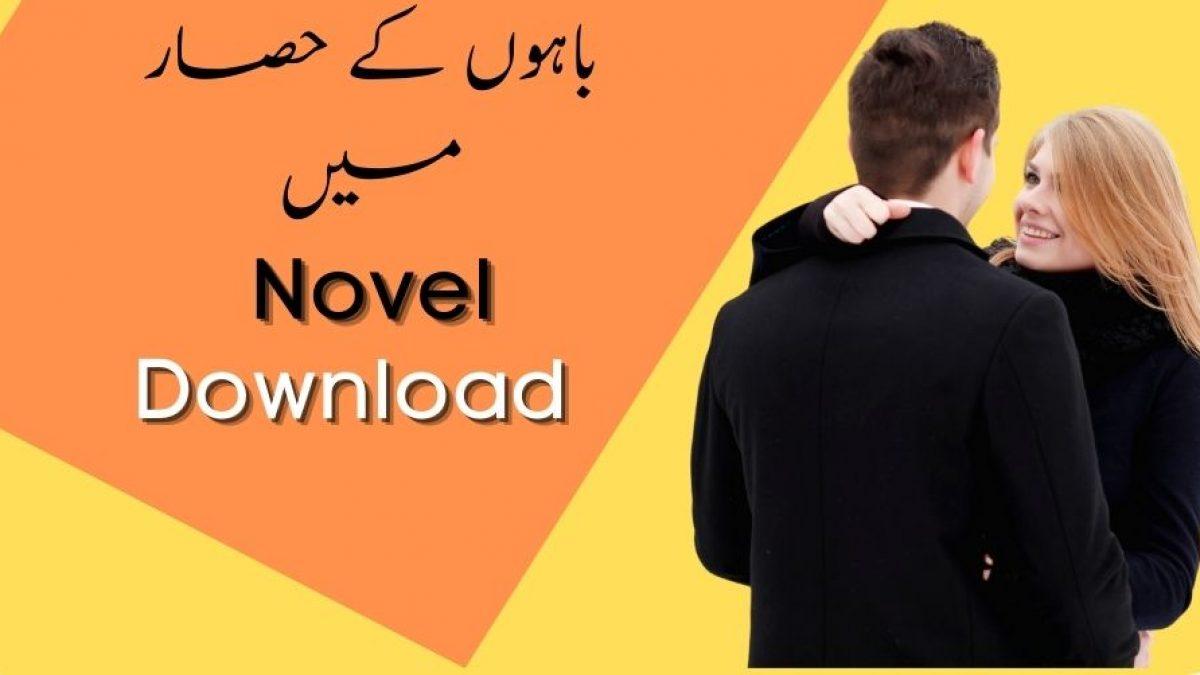 Bahon Ke Hisar Main Novel By Qamrosh Shehk Complete