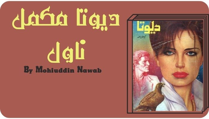Devta Novel Complete 1 to 56 Volumes By Mohiuddin Nawab