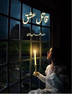 Qatil Ishq Novel by Fatima Niazi