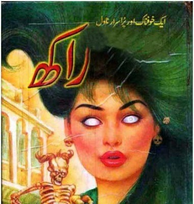 Rakh Urdu Novel By Wajiha Sahar