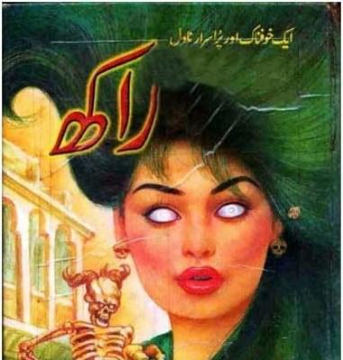 Rakh Urdu Novel By Wajiha Sahar