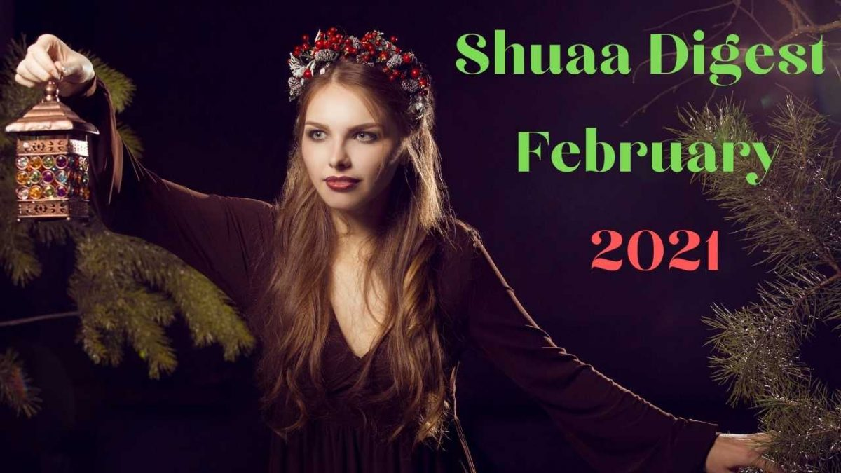 Shuaa Digest February 2021 Free Download