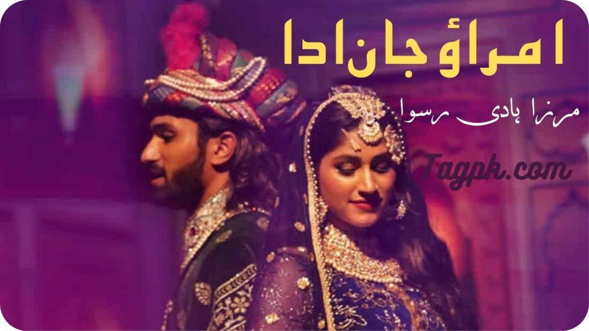 Umrao Jaan Ada Novel pdf by Mirza Haadi Ruswa In Urdu