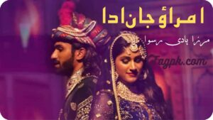 Read more about the article Umrao Jaan Ada Novel pdf by Mirza Haadi Ruswa In Urdu