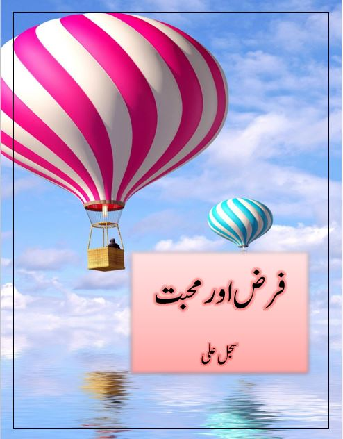 Farz Aur Mohabbat By Sajal Ali