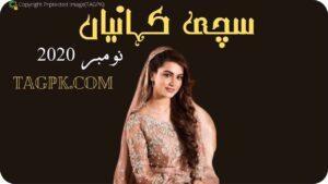 Sachi Kahaniyan Digest November 2020 Free Download