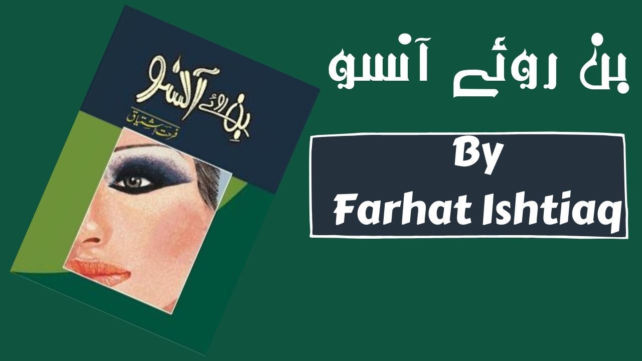 Bin Roye Ansoo Novel by Farhat Ishtiaq Pdf Download