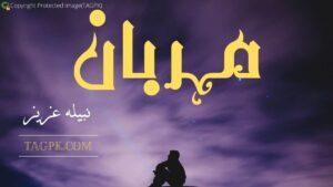 Meharban By Nabila Aziz Complete Novel Free Download