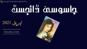 Jasoosi Digest April 2021 Free Download
