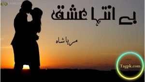 Be inteha ishq Novel by Mirha Shah