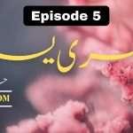 Usri Yusra By Husna Hussain Episode 5 Download PDF